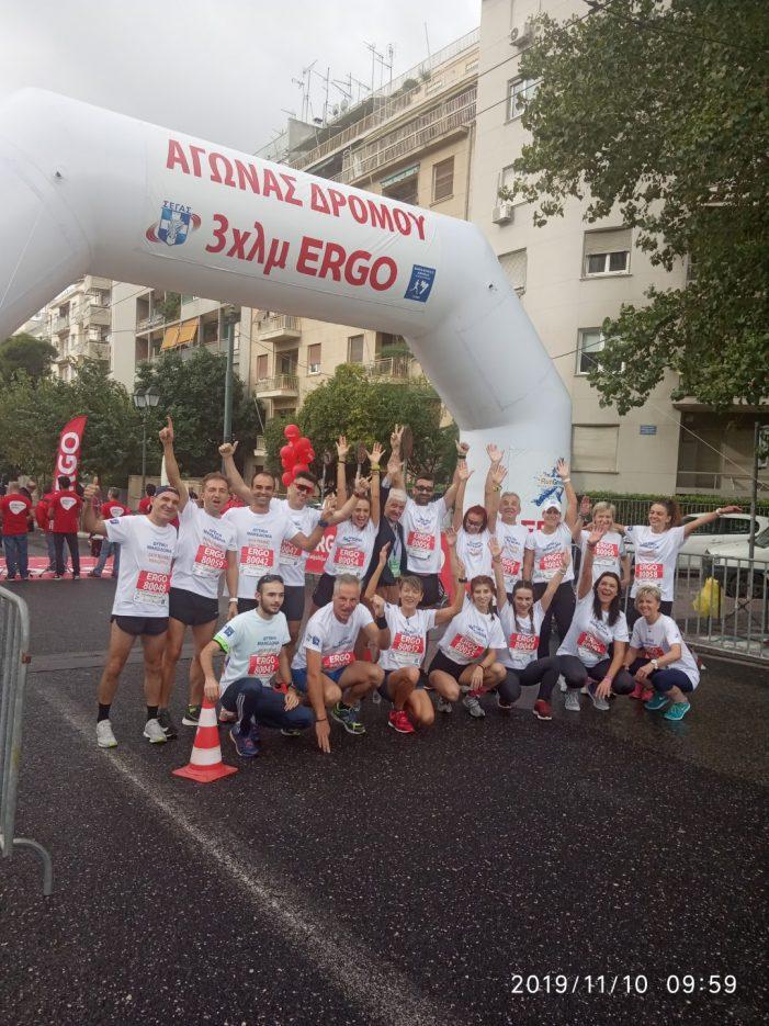 Ευχαριστήριο ομάδας Run Greece Δ. Μακεδονίας