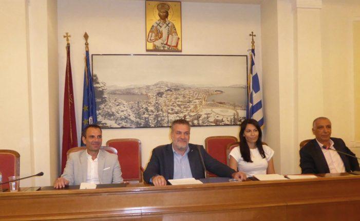 Ψήφισμα από το Δημοτικό Συμβούλιο Καστοριάς