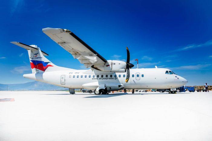 Ανακοίνωση της Sky Express για τους νέους προορισμούς Καστοριά-Κοζάνη