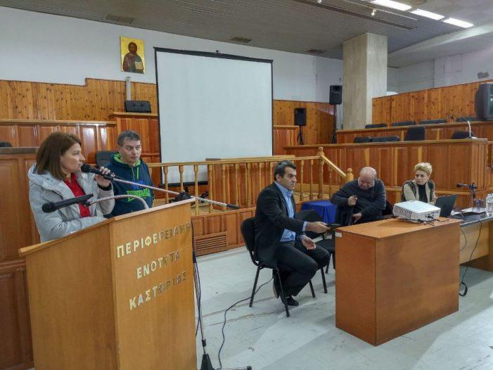 Με επιτυχία η Ημερίδα για το ΤΕΒΑ στην ΠΕ Καστοριάς
