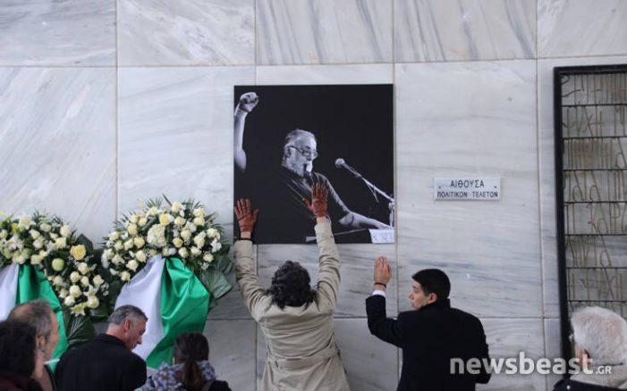 Θάνος Μικρούτσικος: Ο τελευταίος αποχαιρετισμός στον μεγάλο μουσικοσυνθέτη