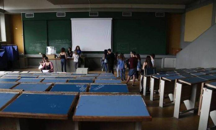 Φοιτητικό επίδομα ΙΚΥ: Ποιους αφορά – Μέχρι πότε μπορείτε να κάνετε αίτηση