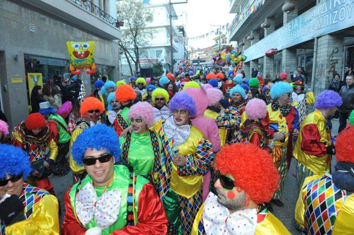 Πρόσκληση για το Αργείτικο καρναβάλι