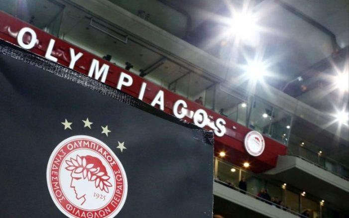 Κατήγγειλε ΠΑΟΚ και Ξάνθη ο Ολυμπιακός