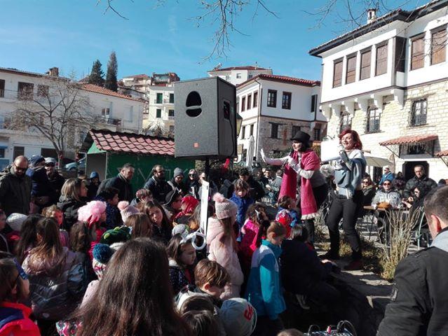Δύο καρναβαλίστικες παιδικές εκδηλώσεις από το Δήμο Καστοριάς