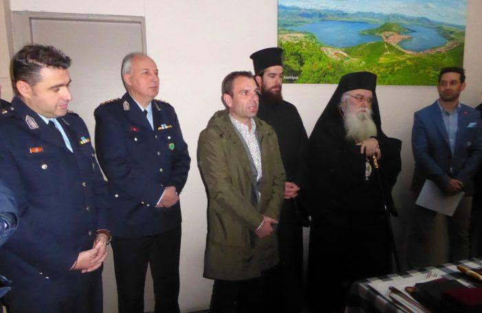 Κοπή Βασιλόπιτας Ένωσης Αστυνομικών Υπαλλήλων Καστοριάς