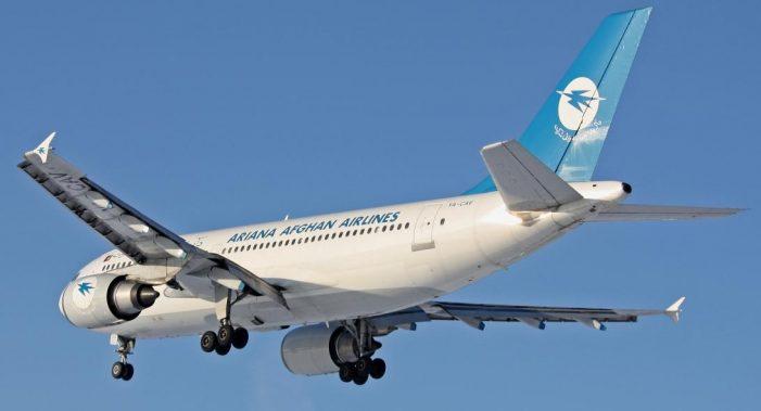Αφγανιστάν: Συνετρίβη αεροπλάνο με 83 επιβάτες