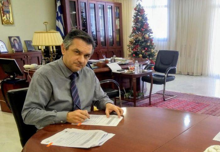 H Ενεργειακή Αναβάθμιση του Κέντρου Υγείας Άργους Ορεστικού εντάσσεται στο Επιχειρησιακό Πρόγραμμα Περιφέρειας Δυτικής Μακεδονίας 2014-2020