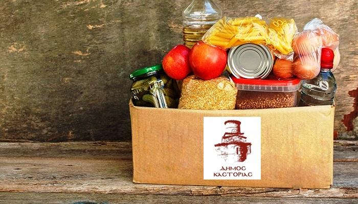 Διανομή τροφίμων και άλλων βασικών ειδών πρώτης ανάγκης θα διανείμει ο Δήμος Καστοριάς