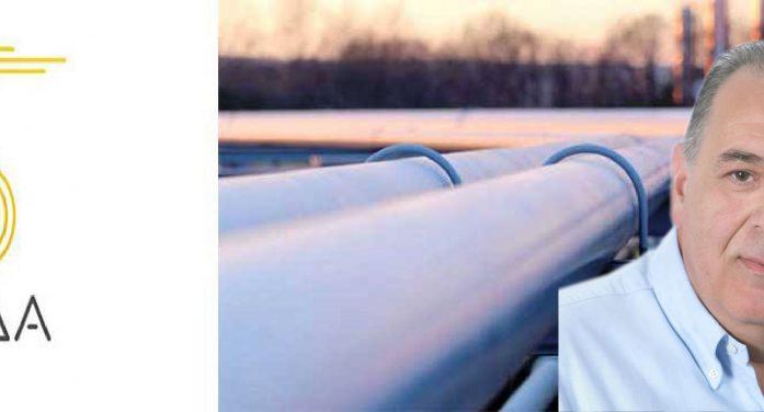 """Παναγιώτης Κεπαπτσόγλου για φυσικό αέριο: """"Ευτυχώς γι' αυτούς, εμείς δουλεύουμε"""""""
