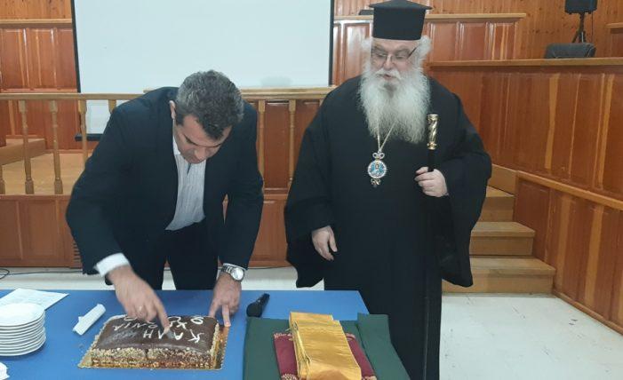 Κοπή Πρωτοχρονιάτικης Πίτας των Υπαλλήλων της Περιφερειακής Ενότητας Καστοριάς