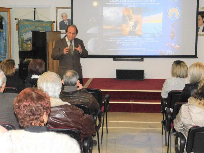 Σύλλογος Ορεστίδα: Επιστημονική ημερίδα για το περιβάλλον