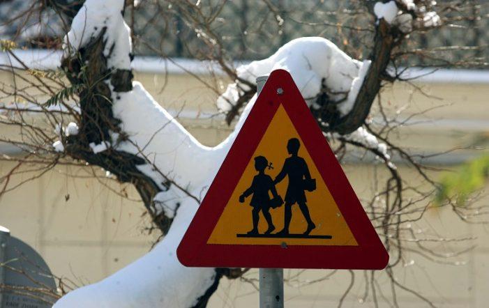 Καστοριά: Ανακοίνωση για τα σχολεία αύριο Παρασκευή