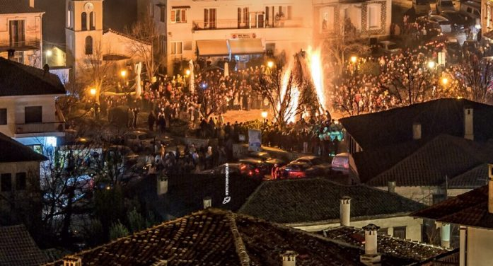 Δήμος Καστοριάς: Πρόγραμμα εορταστικών εκδηλώσεων Αποκριάς