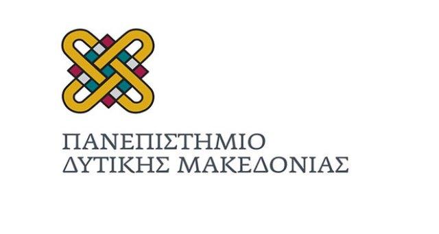 14ο Πανελλήνιο Συνέδριο Καθηγητών Πληροφορικής