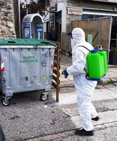 Έκκληση τομέα καθαριότητας Δήμου Καστοριάς