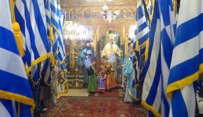 Το μήνυμα του Δημάρχου Καστοριάς, Γιάννη Κορεντσίδη για τη διπλή γιορτή της 25ης Μαρτίου