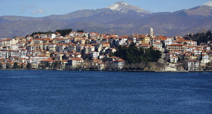 ΠΕ Καστοριάς: Σύσταση Εθελοντικών Ομάδων Δράσης Κατά του Κορωναϊού-Covid19