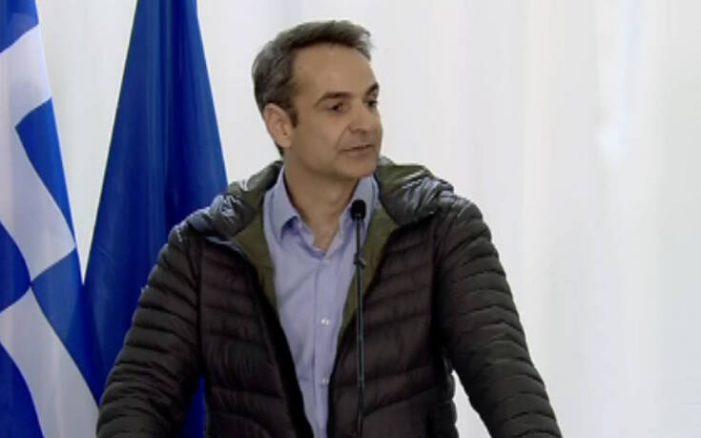 Κυριάκος Μητσοτάκης: «Η Τουρκία είναι επίσημος διακινητής προσφύγων»