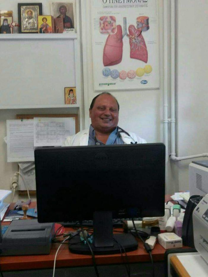 Ευχαριστήριο στον Πνευμονολόγο Κωνσταντίνο Κοσμίδη από την Π.Ε.Καστοριάς