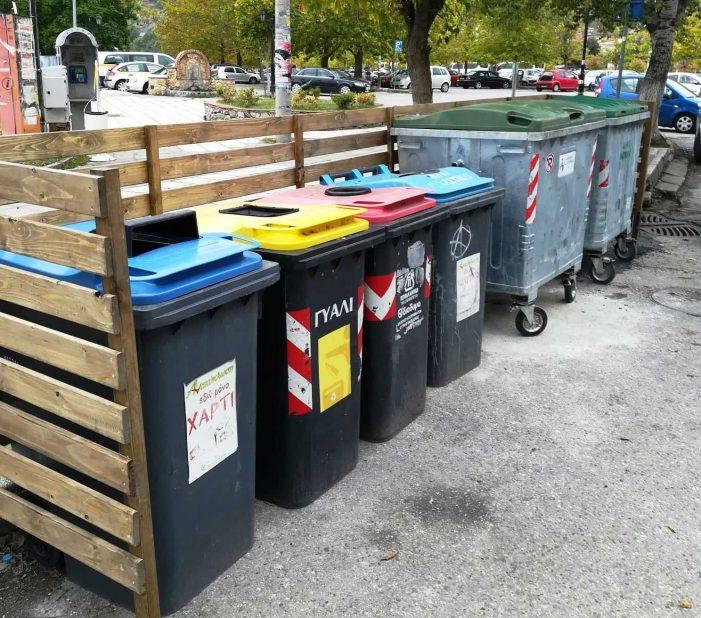 Παράκληση από την Αντιδημαρχία Καθαριότητας του Δήμου Καστοριάς για όσο το δυνατόν λιγότερα σκουπίδια το επόμενο διάστημα