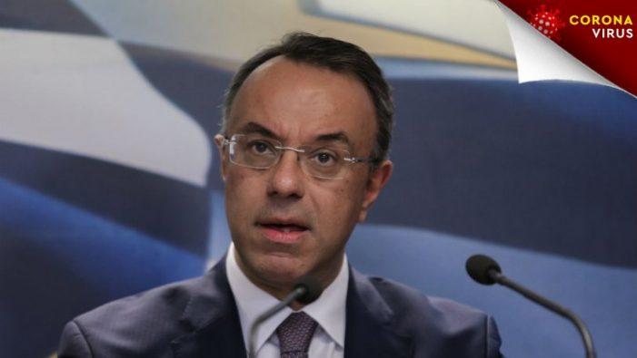 Επίσημη ανακοίνωση: Ενίσχυση 800 ευρώ στους εργαζόμενους