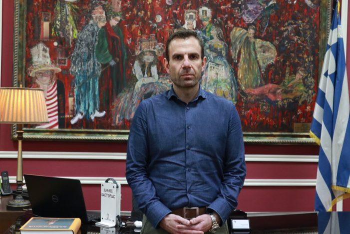 Το μήνυμα του Δημάρχου Γ. Κορεντσίδη για τα νέα μέτρα στην Καστοριά