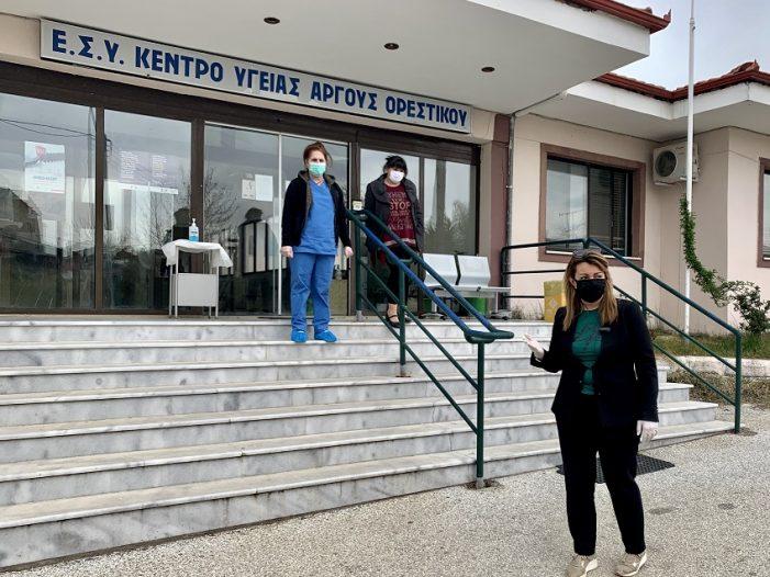 Μ. Αντωνίου: Παράδοση ειδών υγιεινής  στο Γενικό Νοσοκομείο Καστοριάς και στο Κέντρο Υγείας Άργους Ορεστικού