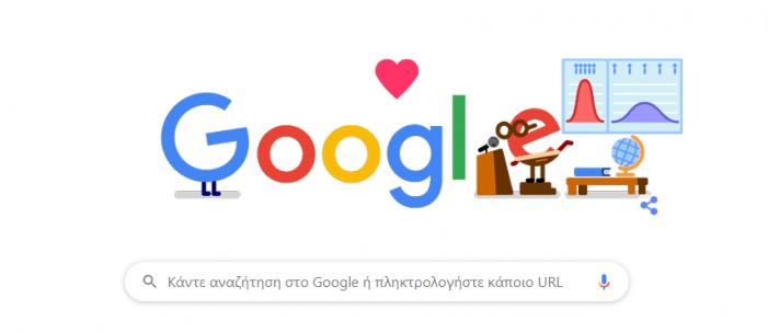 Η Google τιμά τους γιατρούς μέσω doodle