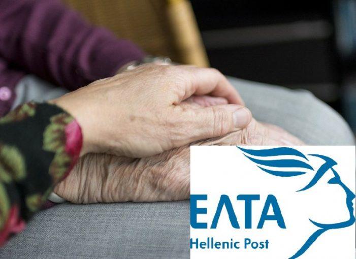 Ευχαριστήριο του Αντιπεριφερειάρχη Καστοριάς προς τα ΕΛΤΑ  Α.Ε. Καστοριάς