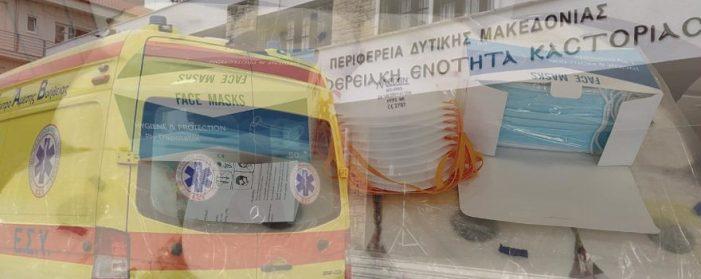 Νέα Παράδοση Υλικού στο ΕΚΑΒ από την Περιφερειακή Ενότητα Καστοριάς