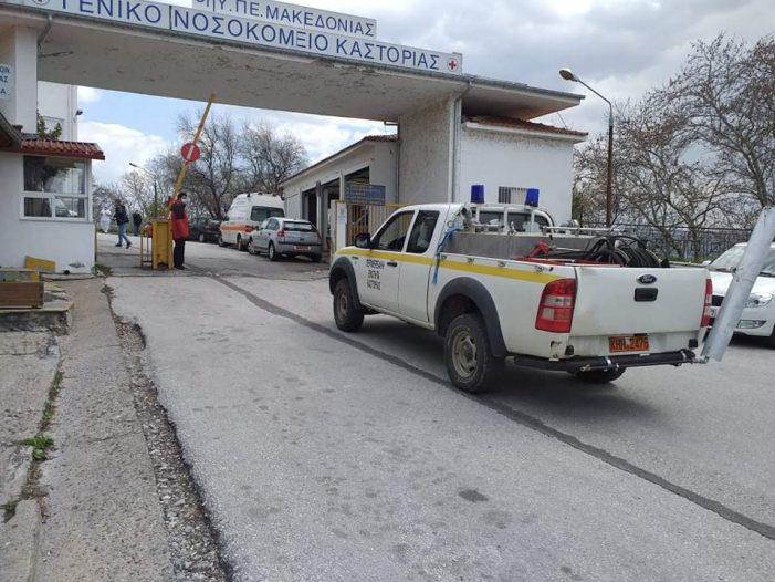 Ευχαριστήριο Αντιπεριφερειάρχη Καστοριάς προς τον Σύλλογο Υπαλλήλων Περιφέρειας Δυτικής Μακεδονίας