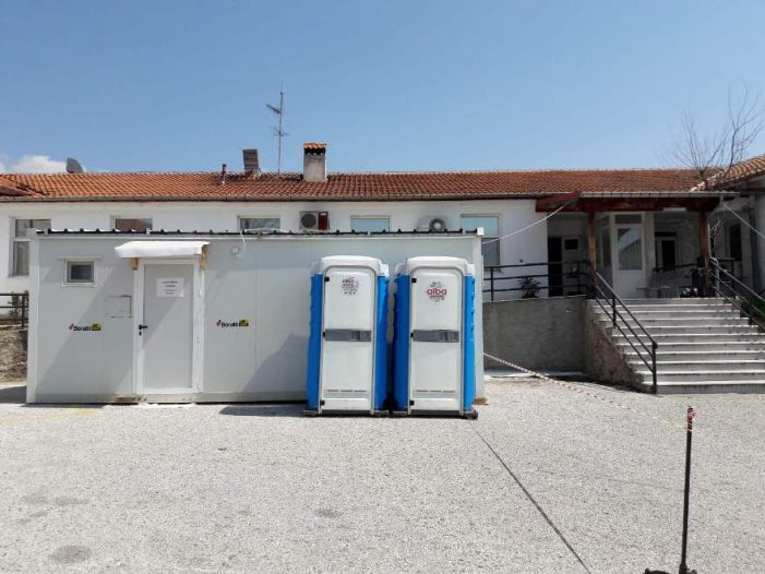 Η ΠΕ Καστοριάς Προμήθευσε Χημικές Τουαλέτες στο Νοσοκομείο