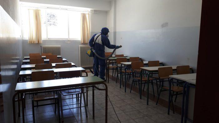Δήμος Άργους Ορεστικού: απολύμανση ΓΕΛ και ΕΠΑΛ, ενόψει της επαναλειτουργίας τους