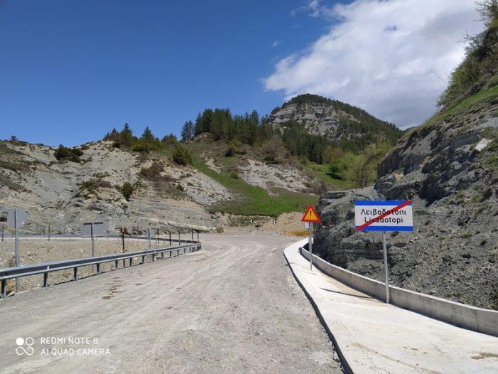 Π.Ε. Καστοριάς: Ολοκληρώθηκε το έργο οδοποιίας «Λιβαδοτόπι-Γιαννοχώρι»