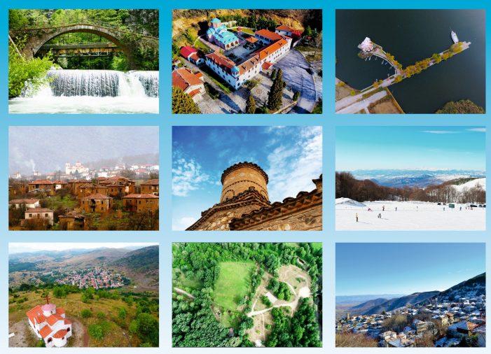 """Ο σχεδιασμός του Δήμου Καστοριάς για την """"επόμενη μέρα"""" στον Τουρισμό"""