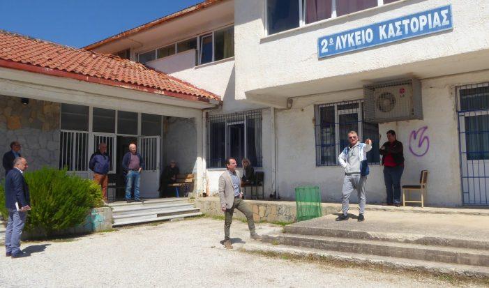 Πανέτοιμος ο Δήμος Καστοριάς για την εύρυθμη και ασφαλή επαναλειτουργία των Σχολικών Μονάδων Δευτεροβάθμιας Εκπαίδευσης