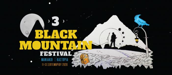 Καστοριά: 3o Black Mountain Festival