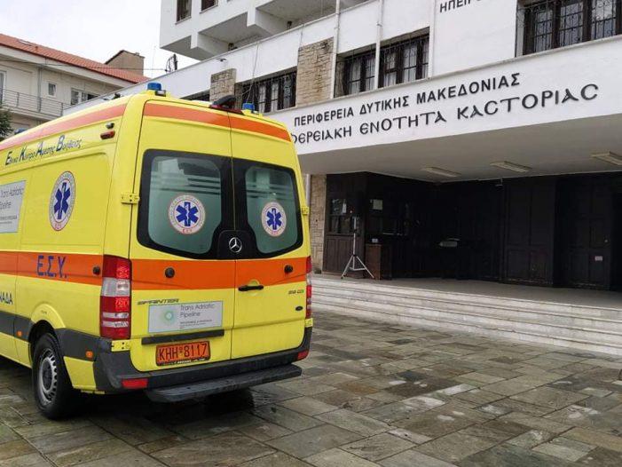 Συνεχίζεται η Υποστήριξη των Δομών Υγείας από την ΠΕ Καστοριάς