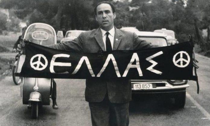 Σαν σήμερα το 1963 σημειώνεται η δολοφονική επίθεση εναντίον του Γρηγόρη Λαμπράκη