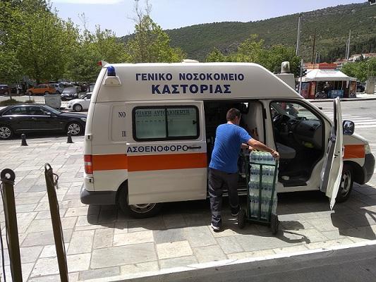 Η ΠΕ Καστοριάς Παρέδωσε εμφιαλωμένα νερά στο Νοσοκομείο