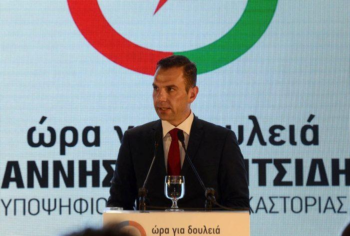 """Το μήνυμα του Δημάρχου Καστοριάς Γιάννη Κορεντσίδη  με αφορμή τον ένα χρόνο από τη νίκη του Συνδυασμού """"ώρα για δουλειά"""""""