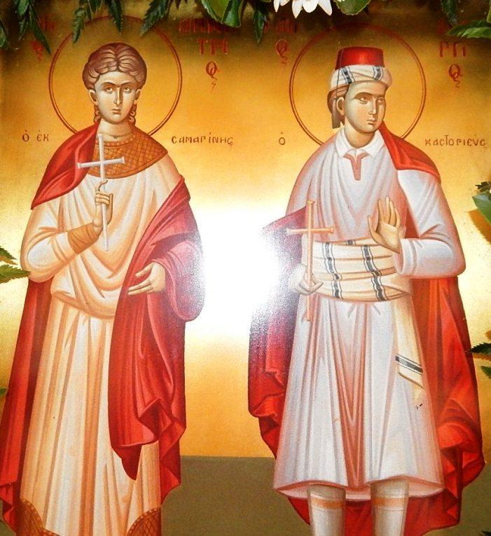 Σύλλογος Σμαριναίων Νομού Καστοριάς: Εορτασμός Αγίου Δημητρίου εκ Σαμαρίνης