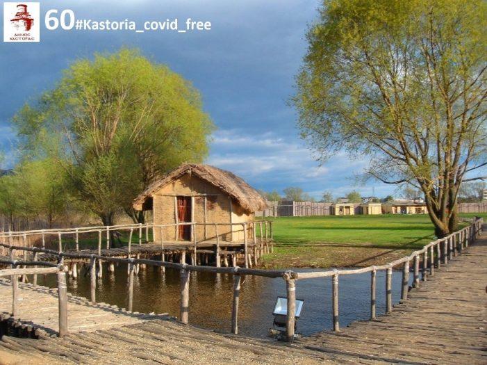 Η Καστοριά παραμένει για 60 μέρες ένας ασφαλής προορισμός- Καλή, αναλογικά, η επισκεψιμότητα στον Λιμναίο Οικισμό