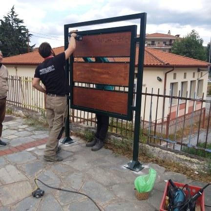Ειδικές κατασκευές τοποθέτησε ο Δήμος Καστοριάς για αγγελτήρια πένθιμων γεγονότων