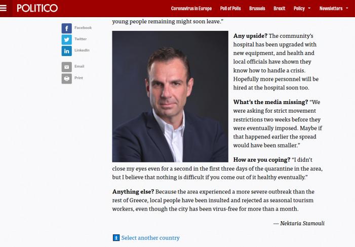 Συνέντευξη του Γιάννη Κορεντσίδη στην ειδησεογραφική ιστοσελίδα POLITICO