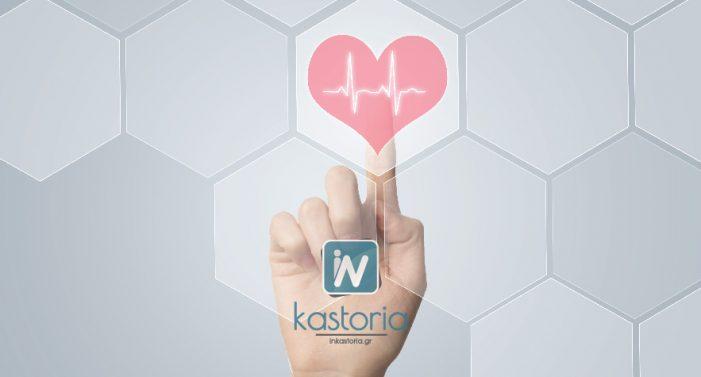 Καστοριά: Εθελοντική αιμοδοσία