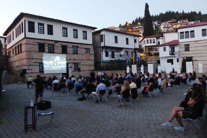 """Καστοριά: Νέα προβολή απόψε για το """"Φεστιβάλ Αυλής"""""""
