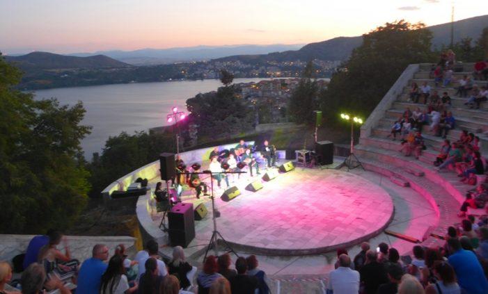 Καστοριά: Μουσική βραδιά αφιερωμένη στην Ευτυχία Παπαγιαννοπούλου
