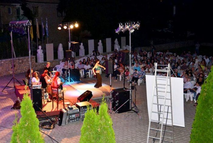 Ξεκινούν οι καλοκαιρινές πολιτιστικές εκδηλώσεις του Δήμου Καστοριάς